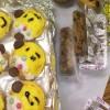 Brownie Cake Sale